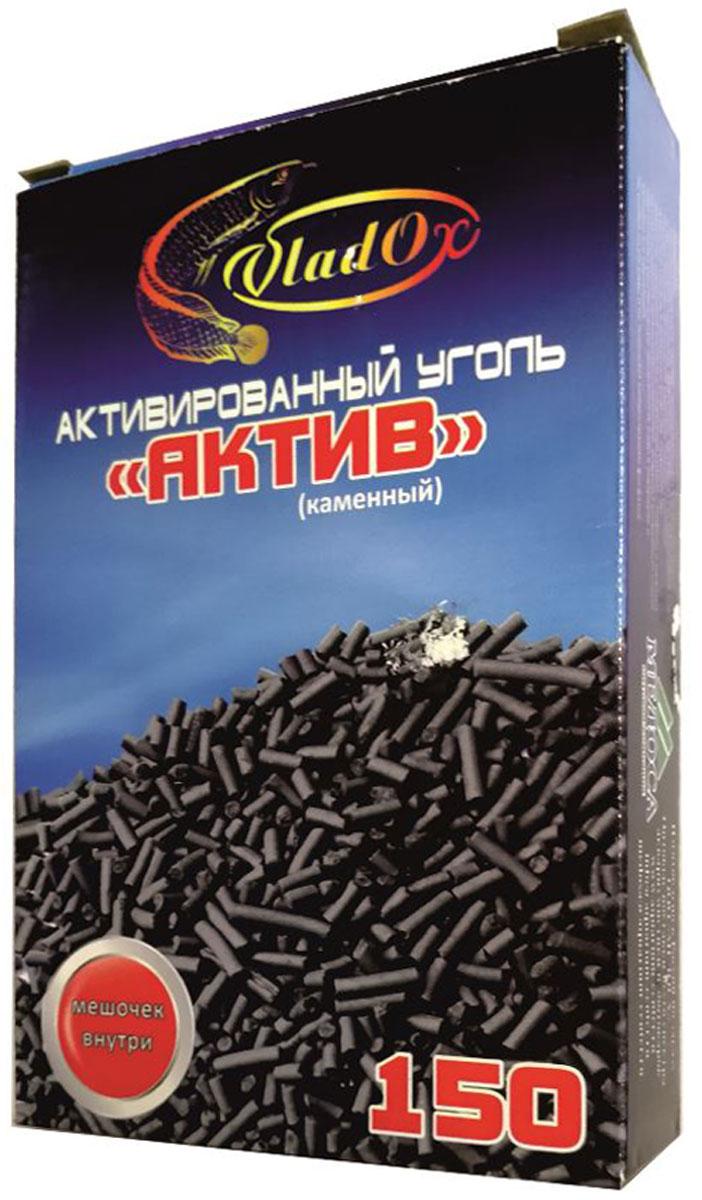 активированный VladOx