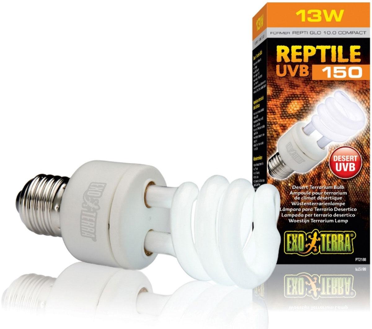 Лампа Exo Terra Repti Glo 10.0 Compact, 13 Вт exiteq exo 1
