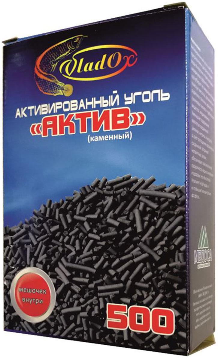 Уголь активированный VladOx Актив, каменный, 500 мл шланг поливочный fit армированный 1 х 3 0 мм 25 м 77286
