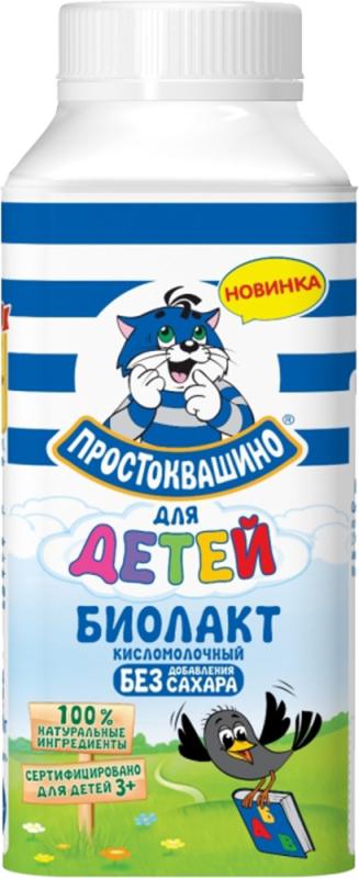 Простоквашино Биолакт 3,4%, без сахара, 206 мл простоквашино молоко пастеризованное отборное 3 4% 4 5% 0 93 л
