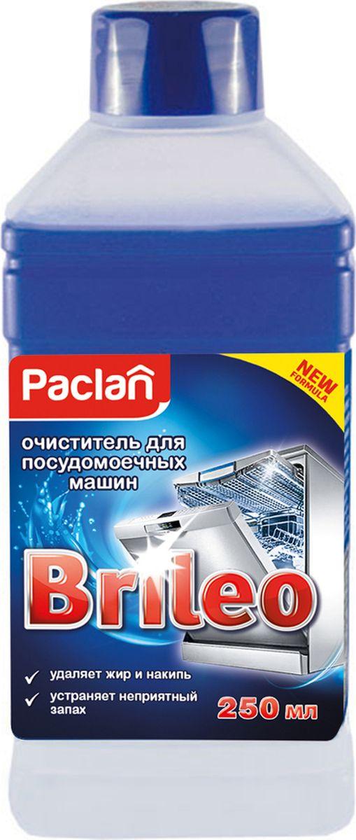 Очиститель для посудомоечных машин Paclan, 250 мл очиститель для посудомоечных машин 250мл paclan brileo 1268100