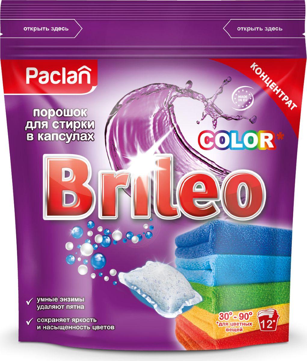 Порошок стиральный Paclan Color, для цветного белья, концентрат, в капсулах, 12 шт440120Пять энзимов в составе инновационной формулы отлично отстирывают загрязнения. Кислородный отбеливатель придает кристальную белизну. Пятновыводитель эффективно удаляет любые пятна. Отлично отстирывает даже при 30°С. Придает вещам приятный аромат.