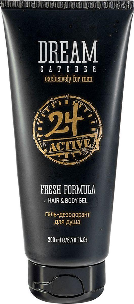 Dream Catcher Гель-дезодорант для душа Fresh formula 24 active Hair&body gel, 200 мл108016Гель для тела и волос «FRESH FORMULA 24 ACTIVE» создан для мужчин, ведущих активный образ жизни. Содержит экстракт из плодов граната, который поддерживает естественный уровень гидратации волос, придаёт им красивый блеск. Натуральный экстракт чабреца (тимьяна) восстанавливает здоровую микрофлору кожи головы, предупреждая образование перхоти. Морская соль насыщает кожу тела и головы необходимыми микро- и макроэлементами. Гель эффективно очищает тело и волосы, сохраняя свежесть на протяжении 24 часов.