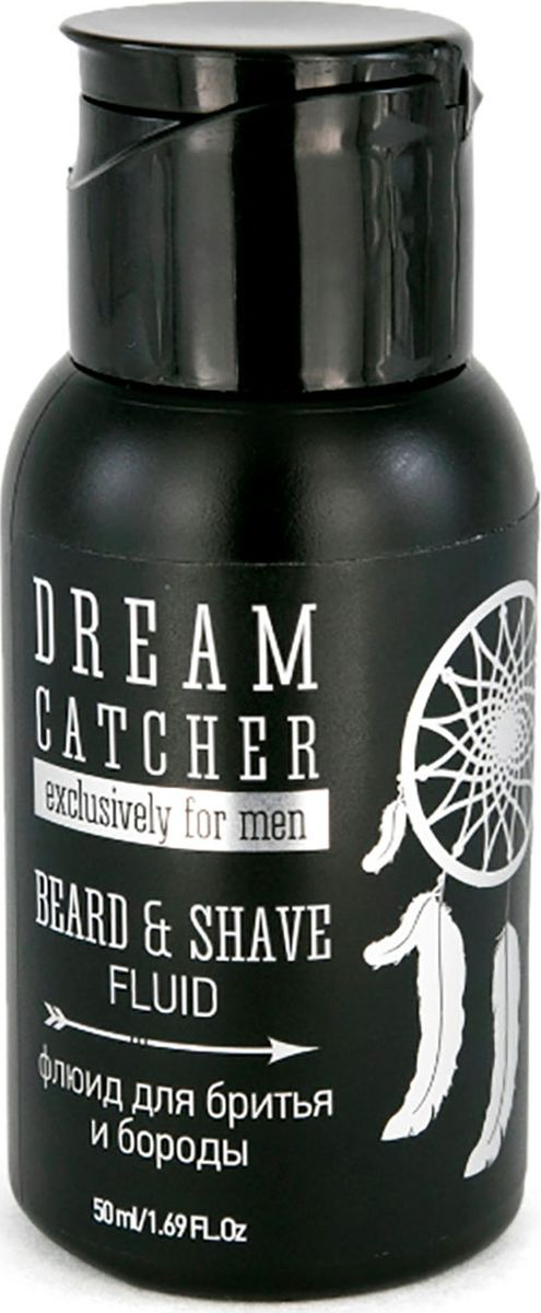 Dream Catcher Универсальный флюид для бритья и бороды Beard & shave fluid, 50 мл dream catcher лосьон после бритья hydro tonic after shave 200