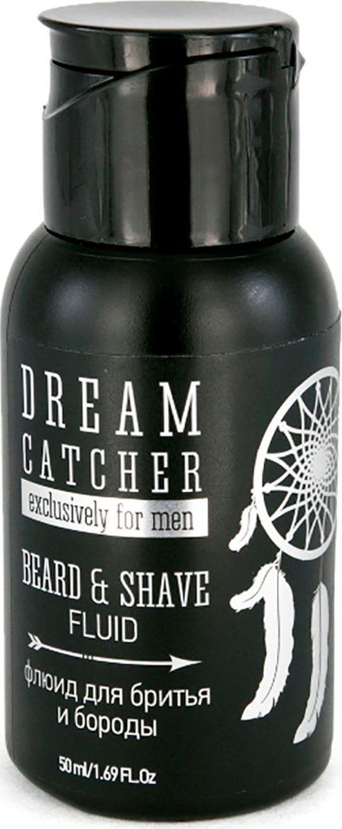 Dream Catcher Универсальный флюид для бритья и бороды Beard & shave fluid, 50 мл dear beard after shave gel гель после бритья смягчающий 100 мл