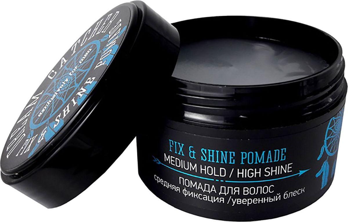 Dream Catcher Помада для волос средняя фиксация/уверенный блеск, 100 г108019Помада для волос средней фиксации с высоким уровнем блеска. Идеально подходит для моделирования гладких причесок и текстурирования удлиненных стрижек. Средство на водной основе, легко смывается водой