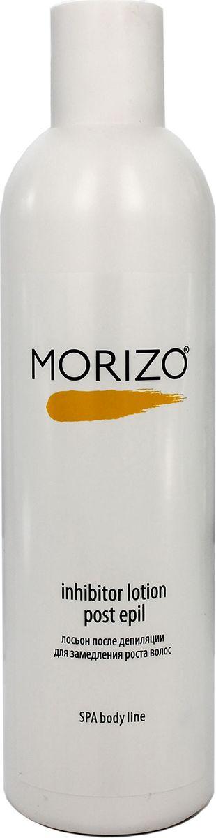 Morizo Лосьон после депиляции замедляющий рост волос, 300 мл109039Создан на основе инновационного компонента Kelisoft®, способного понижать рост нежелательных волос. Лосьон ослабляет луковицы волос, снижает их способность к восстановлению и росту. Также оказывает выраженный увлажняющий, смягчающий, противовоспалительный эффекты. Предназначен для ухода за кожей между процедурами депиляции и сохранения продолжительного результата. Лосьон рекомендован для применения после любого метода удаления волос.