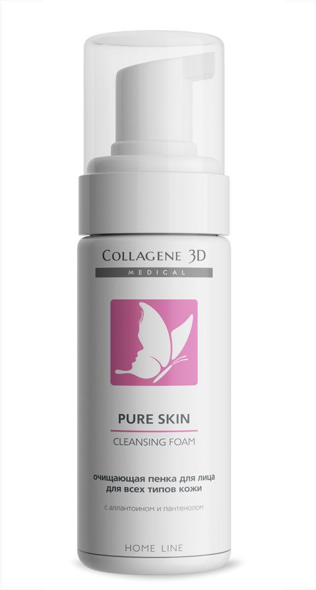 Medical Collagene, 3D Очищающая пенка для всех типов кожи Pure Skin, 160 мл16009Пенка с удивительно нежной текстурой бережно удаляет макияж и другие загрязнения, прекрасно очищает и поддерживает естественный водный баланс. Сочетание аллантоина и пантенола способствует смягчению, увлажнению и восстановлению гидролипидной мантии кожи. Идеально подходит для ежедневного применения.
