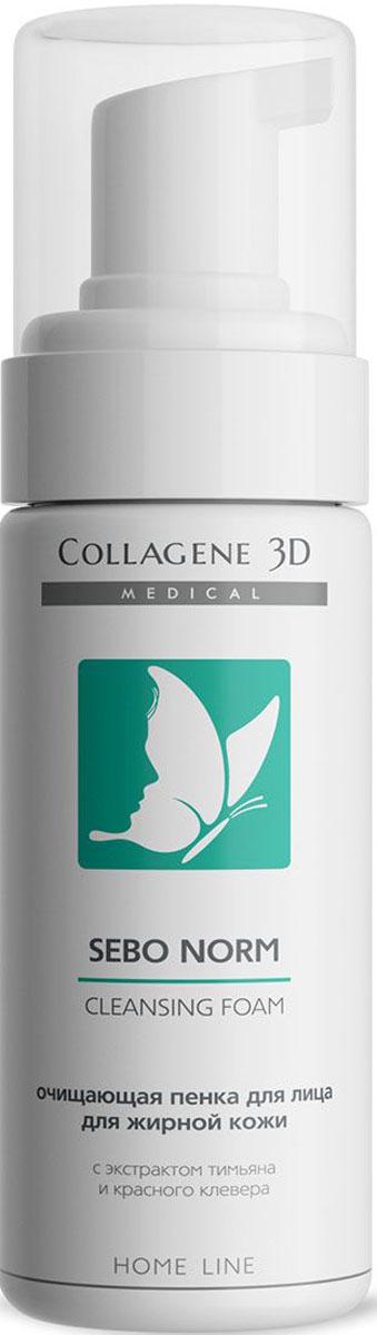 Medical Collagene, 3D Очищающая пенка для жирной кожи Sebo Norm, 160 мл16010Комбинация активных компонентов бережно удаляет макияж и избыток кожного себума. Сочетание экстрактов красного клевераи тимьяна способствует очищению сальных желез и сужению пор. Идеально подходит для ежедневного применения.