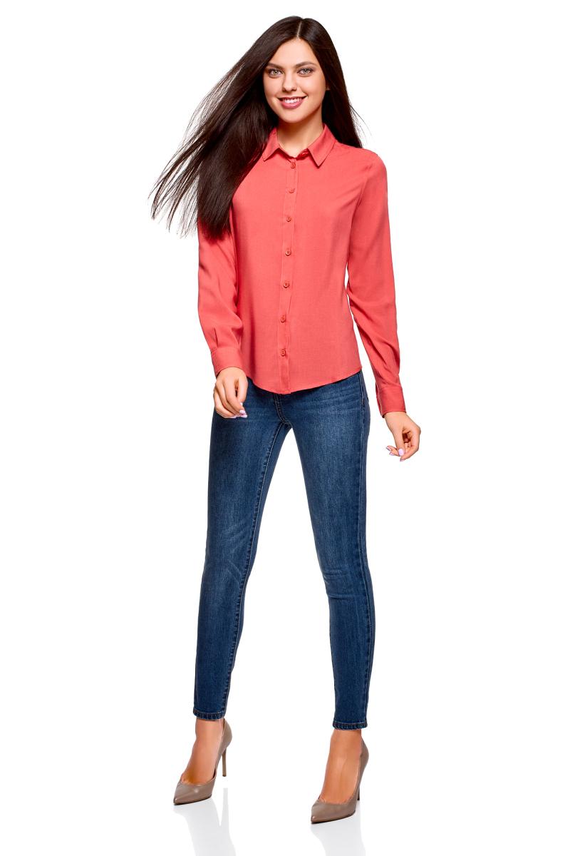 Блузка женская oodji Ultra, цвет: розовый. 11411136B/26346/4101N. Размер 44 (50-170) блузка женская oodji ultra цвет черный 11411136b 26346 2900n размер 44 50 170