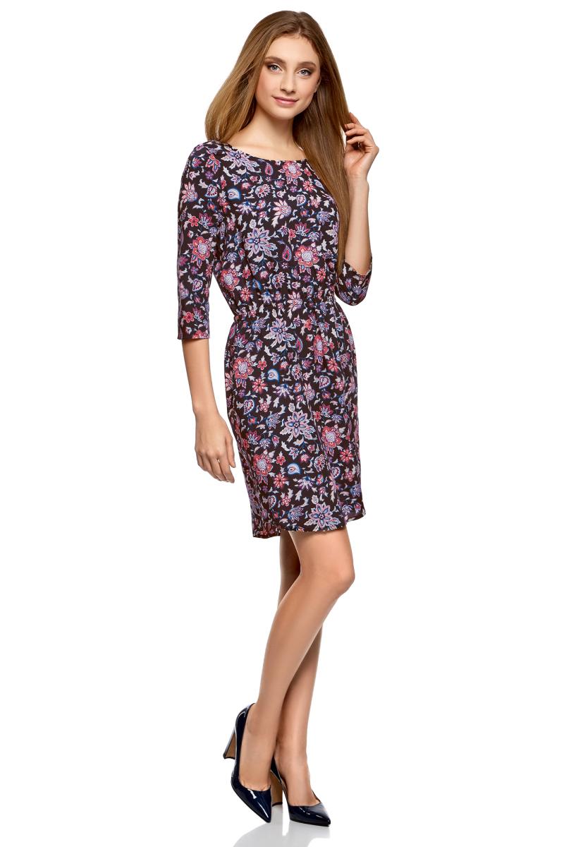 Платье oodji Ultra, цвет: темно-синий, красный. 11901153-1B/42540/7945F. Размер 34 (40-170) платье fleuretta цвет синий красный