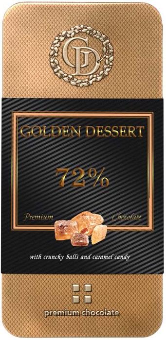 Golden Dessert шоколад горький 72% какао-продуктов с хрустящими шариками и леденцовой карамелью, 95 г golden dessert молочный шоколад с кранчами малины и леденцовой карамелью 100 г