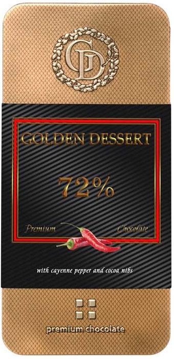 Golden Dessert шоколад горький 72% какао-продуктов с кайенским перцем и какао-бобами, 100 гицг014Для производства шоколада «Golden Dessert» используются какао-продукты из Республик Гана и Кот-д'Ивуар.Это настоящий горький шоколад с высоким содержанием какао-продуктов - 72%.Горький шоколад содержит такие жизненно необходимые организму вещества как: железо, натрий, кальций, магний, калий, а также витамины группы В, PP. Еще ацтеки использовали напиток шоколада в качестве лекарства - лечили диарею и дизентерию.Также известно, что умеренное потребление шоколада препятствует образованию вредного холестерина, улучшает память, внимание, оказывает положительное воздействие на работу нервной, иммунной и сердечно-сосудистой систем.
