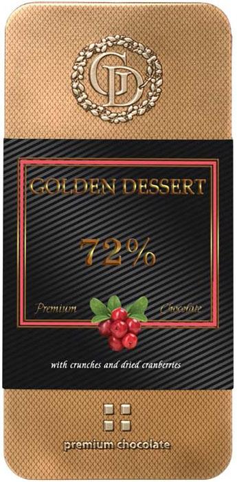 Golden Dessert шоколад горький 72% какао-продуктов с кранчами и сушеной клюквой, 100 г априори горький шоколад цукаты лимона и имбиря 72 г