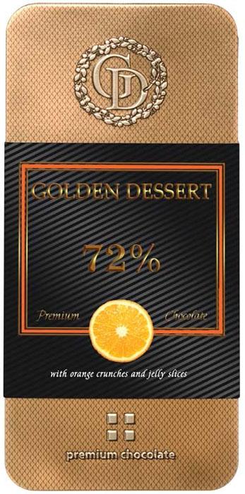 Golden Dessert шоколад горький 72% какао-продуктов с кранчами апельсина и желейными кусочками, 100 г golden dessert молочный шоколад с кранчами малины и леденцовой карамелью 100 г