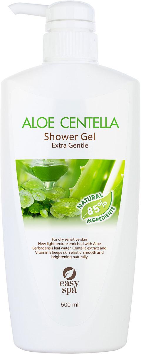 Easy Spa Гель для душа для чувствительной кожи Aloe Centella, 500 мл63156Мягкая формула геля для душа АЛОЭ И ЦЕНТЕЛЛА с нежным нейтральным ароматом бережно очищает и увлажняет кожу, идеально подходит для чувствительной кожи. Входящий в состав экстракт алоэ барбаденсис защищает кожу от раздражения, обладает успокаивающим эффектом. Экстракт центеллы ускоряет процессы регенерации кожи. Защищает ее от преждевременного старения. Витамин Е питает кожу. Делая ее более гладкой и эластичной.