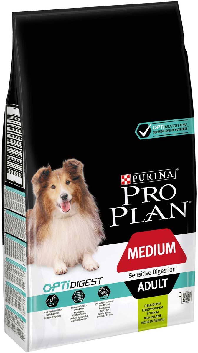 Корм сухой Pro Plan Optidigest для собак средних пород с чувствительным пищеварением, с ягненком и рисом, 7 кг корм сухой forza10 diet для взрослых собак средних пород с кониной горохом и рисом с микрокапсулами 1 5 кг