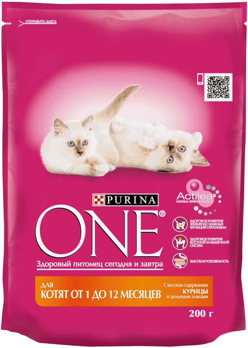 Корм сухой Purina One Indor для котят, с курицей и цельными злаками, 200 г58952Для роста и развития маленького котенка очень важно обеспечить ему правильное питание. Корм для котят Purina ONE отличается тщательно подобранным составом и подходит для питомцев в возрасте от 1 месяца до года. Корм был разработан ведущими специалистами компании с учетом особенностей котят. Благодаря этому он способен поддерживать развитие маленького домашнего любимца с самых первых месяцев жизни. Этот корм также подходит для питания беременных и кормящих кошек. Корм для котят Purina ONE имеет следующие преимущества: 1) Хорошо усваивается. Благодаря сбалансированному составу и высококачественным ингредиентам, корм хорошо усваивается и насыщает организм котенка полезными веществами. 2) Отличается высоким содержанием белка. Корм для котят Purina ONE содержит суточную норму белка, необходимую для роста и развития питомца. 3) Благоприятно влияет на кости и мышцы. Корм Purina ONE способствует развитию и укреплению костной и мышечной систем. Содержит источник DHA - вещество, которое присутствует в молоке кошки и играет значимую роль в развитии маленького питомца. 4) Имеют приятную консистенцию. Корм для котят Purina ONE сделан в виде хрустящих крокетов, которые придутся по вкусу котятам. 5) Содержит пребиотики, дрожжи и антиоксиданты. Дрожжи являются источником минералов, витаминов, белка и бета-глюкана, благодаря чему положительно влияют на состояние иммунной системы и всего организма в целом. Пребиотики благотворно воздействуют на кишечник и всю пищеварительную систему, улучшают самочувствие. Антиоксиданты защищают организм от воздействия свободных радикалов и благоприятно влияют на состояние иммунитета.Корм для котят Purina ONE – это отличное начало правильного питания вашего домашнего любимца! Состав:курица (17%), кукурузный глютен, сухой белок домашней птицы, цельная пшеница (12%), животный жир, соевая мука, пшеничный глютен, кукурузный крахмал, концентрат белка гороха, высушенный корень ц