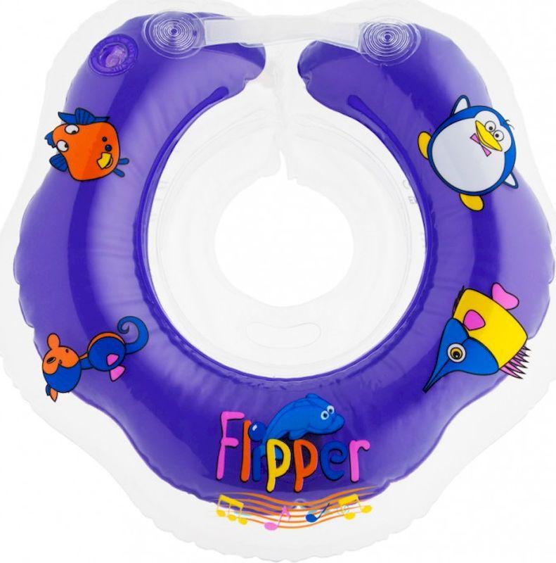 Roxy-kids Круг музыкальный на шею для купания Flipper цвет фиолетовый газоотводная трубочка roxy kids для новорожденных многоразовая