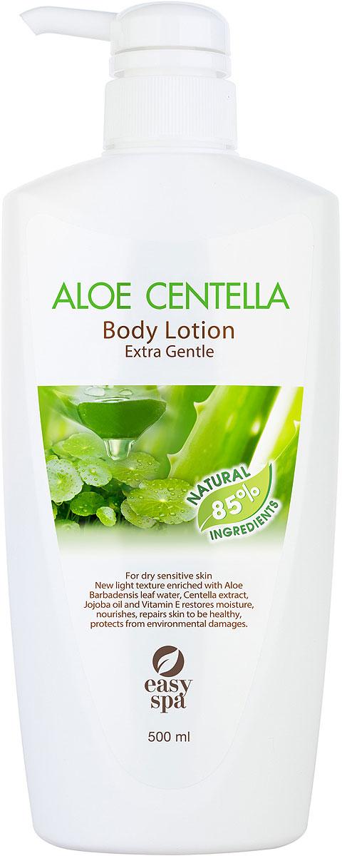 Easy Spa Лосьон для тела для сухой и чувствительной кожи Aloe Centella, 500 мл63256Благодаря специальной формуле лосьон для тела АЛОЭ И ЦЕНТЕЛЛА с нежным нейтральным ароматом легко наносится, быстро впитывается и глубоко увлажняет сухую кожу. Экстракт алоэ барбаденсис защищает кожу от раздражения, обладает успокаивающим эффектом. Входящий в состав экстракт центеллы ускоряет процессы регенерации кожи, защищает ее от преждевременного старения. Масло жожоба и витамин Е питают кожу, делая ее более гладкой и эластичной.