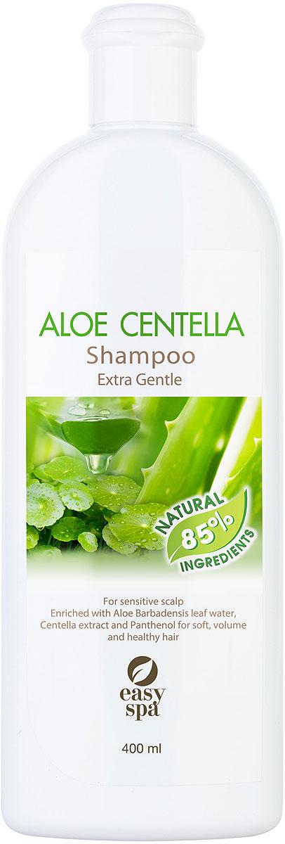 Easy Spa Шампунь для волос и чувствительной кожи головы Aloe Centella, 400 мл62956Шампунь для волос и чувствительной кожи головы АЛОЭ И ЦЕНТЕЛЛА с экстрактом алоэ барбаденсис, экстрактом центеллы и пантенолом. Мягкая формула шампуня с нежным нейтральным ароматом способствует глубокому увлажнению волос и кожи головы, делает волосы сильными, мягкими и объемными. Экстракт алоэ барбаденсис защищает кожу головы от раздражения, обладает успокаивающим эффектом. Экстракт центеллы ускоряет процессы регенерации кожи, делает волосы сильными и здоровыми. Входящий в состав пантенол бережно ухаживает за чувствительной кожей головы, защищает волосы от ежедневных повреждений.