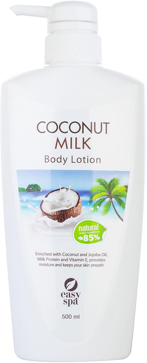 Easy Spa Лосьон для тела Coconut Milk, 500 мл60856Нежная формула лосьона с восхитительным ароматом кокоса легко наносится, быстро впитывается и увлажняет кожу.Входящие в состав масло кокоса, молочный протеин, витамин Е и масло жожоба, питают и смягчают кожу, делают ее более гладкой и эластичной, защищают от свободных радикалов.  Не содержит парабены и феноксиэтанол.