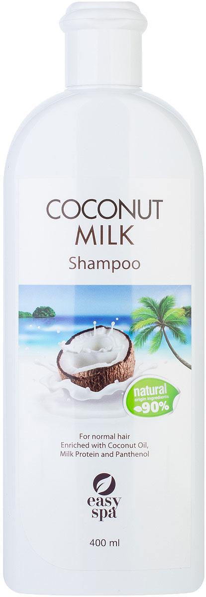 Easy Spa Шампунь для нормальных волос Coconut Milk, 400 мл60656Шампунь для нормальных волос с маслом кокоса, молочным протеином и пантенолом Мягкая формула шампуня, обогащенная маслом кокоса, молочным протеином и пантенолом, глубоко очищает и питает кожу головы и волосы.Оказывает защитный эффект, увлажняет и смягчает волосы, делая их блестящими и шелковистыми.Дарит волосам восхитительный аромат кокоса.  Не содержит парабены и феноксиэтанол.