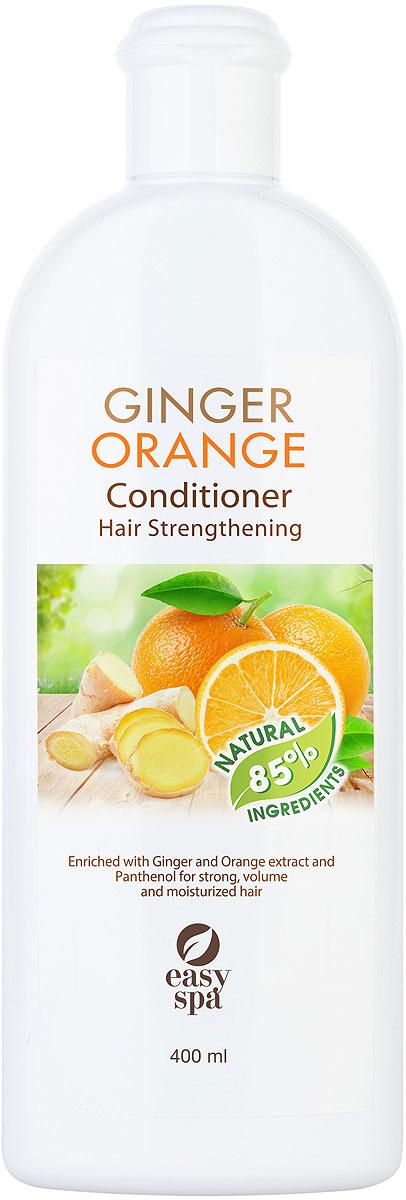 Easy Spa Кондиционер укрепляющий для ослабленных и поврежденных волос Ginger Orange, 400 мл61856Укрепляющий кондиционер ИМБИРЬ И АПЕЛЬСИН для ослабленных и поврежденных волос с экстрактом имбиря, апельсина и пантенолом. Его формула питает и восстанавливает структуру волос, предохраняя их от ломкости. Экстракты имбиря, апельсина и пантенол придают гладкость, блеск и мягкость волосам, облегчают расчесывание, а также защищают от вредного воздействия окружающей среды. Подходят для поврежденных и ослабленных волос. Пряный аромат заряжает энергией на целый день.