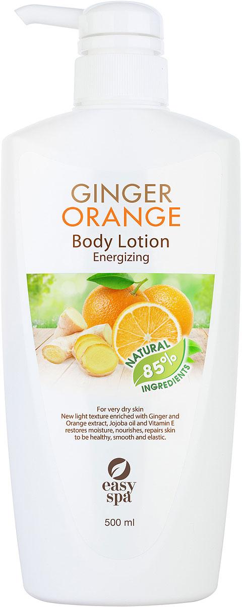 Easy Spa Лосьон для тела для сухой кожи Ginger Orange, 500 мл62056Благодаря нежной текстуре лосьон для тела легко наносится, быстро впитывается и не оставляет следов. Пряный аромат заряжает энергией на целый день. Входящие в состав лосьона экстракты имбиря, апельсина и витамин Е активно питают и увлажняют кожу. Являются антиоксидантами и защищают кожу от вредного воздействия окружающей среды. Масло жожоба смягчает кожу, делая ее более гладкой и эластичной.