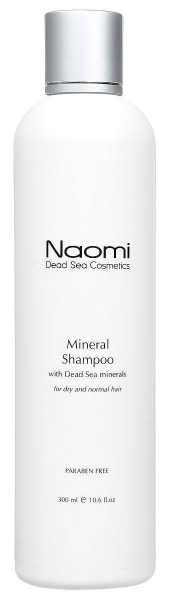 Naomi Шампунь с минералами Мертвого моря, 300 млKM 0026Наполните Ваши волосы силой и жизненной энергией. С шампунем, обогащенным минералами Мертвого моря, результат превзойдет все Ваши ожидания! Уникальная формула этого чудодейственного шампуня глубоко очищает волосы и кожу головы, нежно и бережно восстанавливая их структуру. Высокая концентрация минералов Мертвого моря обеспечивает активное питание кожи головы и корней, а комплекс органических компонентов придают локонам объем, блеск и шелковистость.Уважаемые клиенты! Обращаем ваше внимание на то, что упаковка может иметь несколько видов дизайна. Поставка осуществляется в зависимости от наличия на складе.