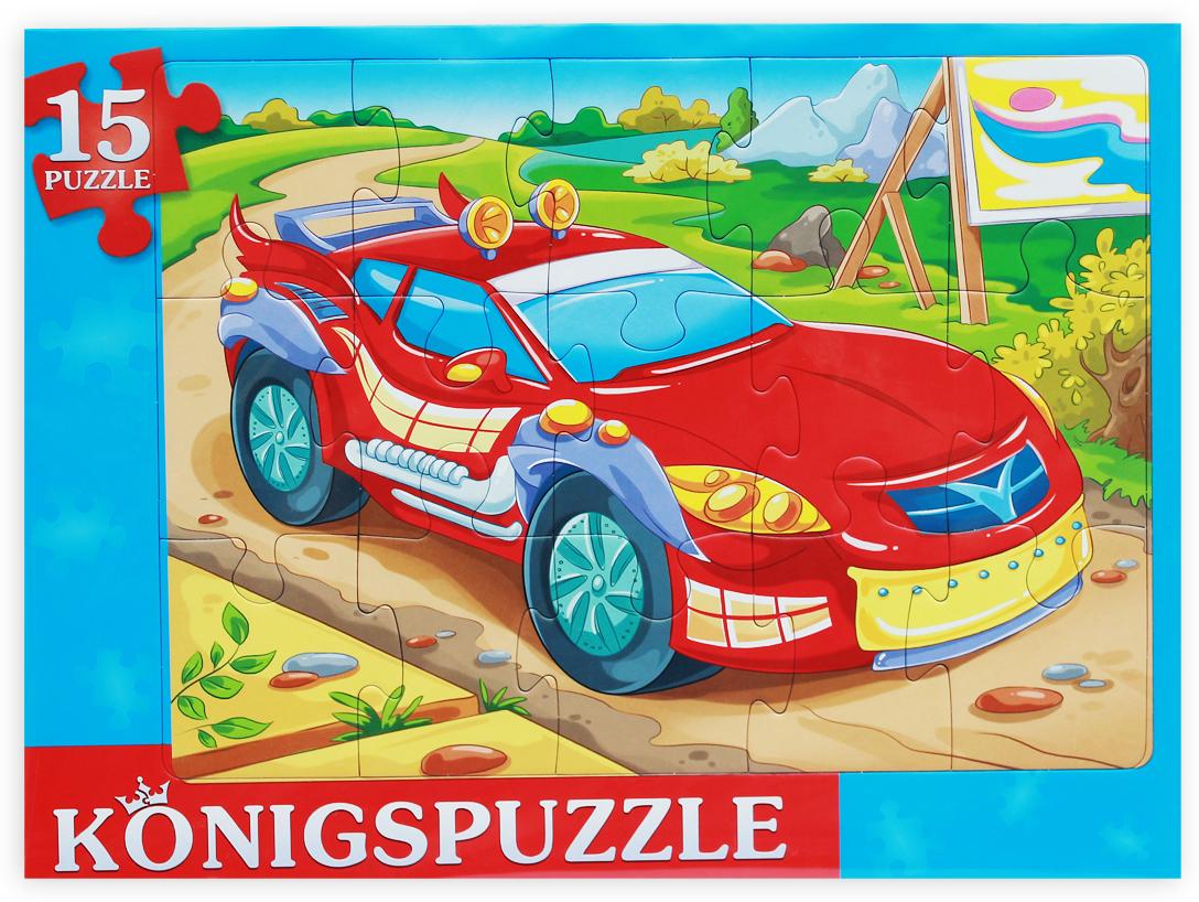 Konigspuzzle Пазл-рамка для малышей Гоночная машинка пазл konigspuzzle 1000 эл 68 5 48 5см яркая набережная и лодки алк1000 6483