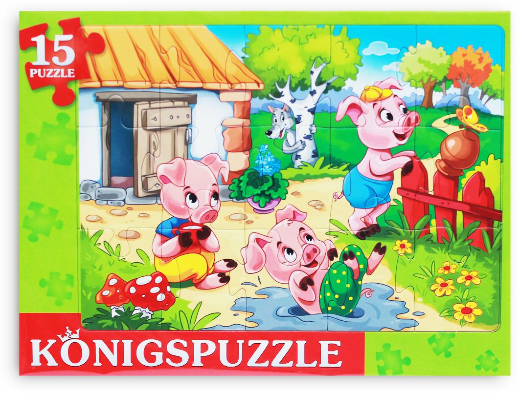 Konigspuzzle Пазл-рамка для малышей Три поросенка-3 пазлы игрушки из дерева пазлы книжка три поросенка