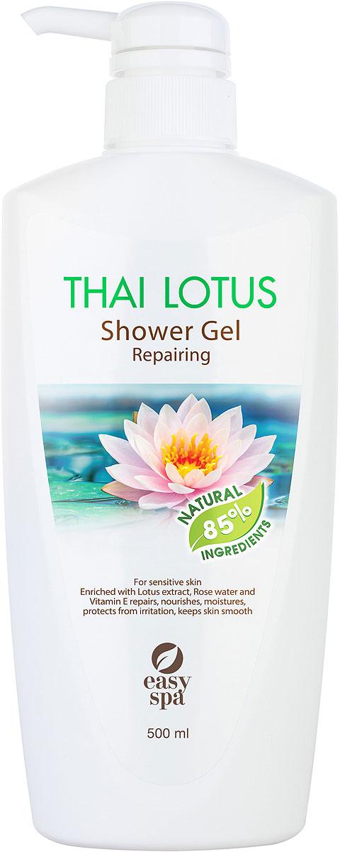 Easy Spa Гель для душа восстанавливающий для чувствительной кожи Thai Lotus, 500 мл63756Восстанавливающий гель для душа (ТАЙСКИЙ ЛОТОС) для чувствительной кожи с экстрактом лотоса, розовой водой и витамином Е. Легкая формула геля для душа нежно очищает и смягчает кожу. Входящие в состав геля экстракт лотоса и розовая вода, в сочетании с витамином Е, питают и увлажняют кожу, обладают восстанавливающим эффектом. Защищают кожу от свободных радикалов, делают ее более гладкой и эластичной.
