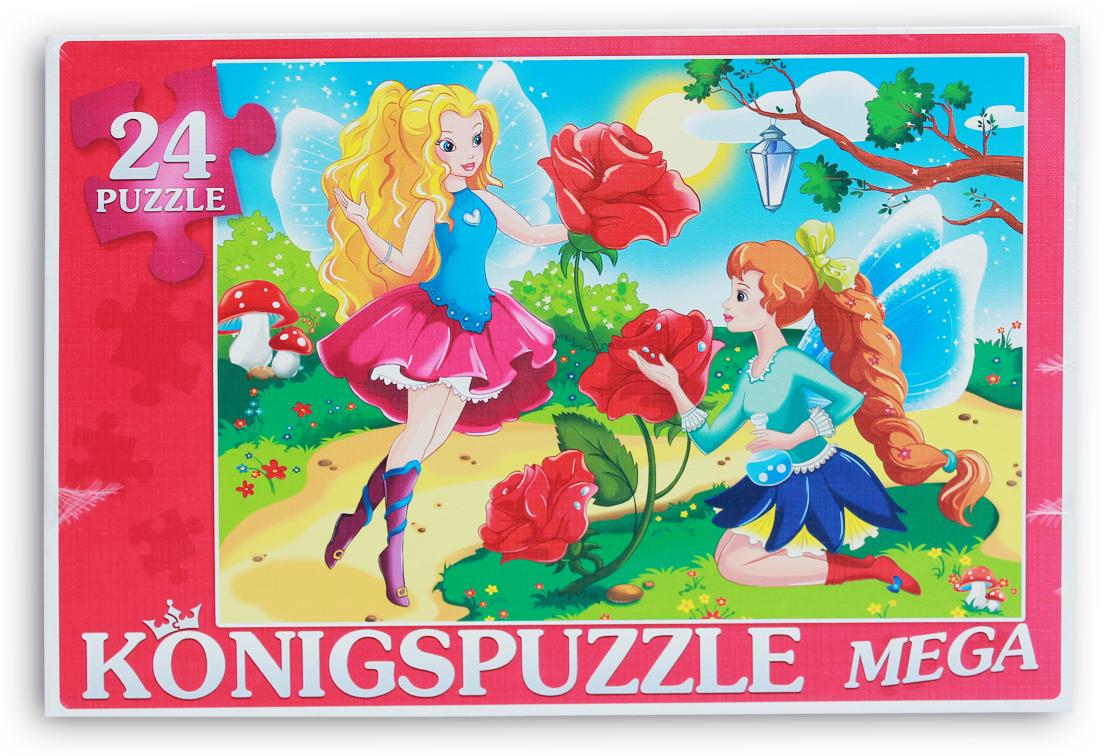 Konigspuzzle Мега-пазл для малышей Феи и цветы пазл konigspuzzle 1000 эл 68 5 48 5см яркая набережная и лодки алк1000 6483