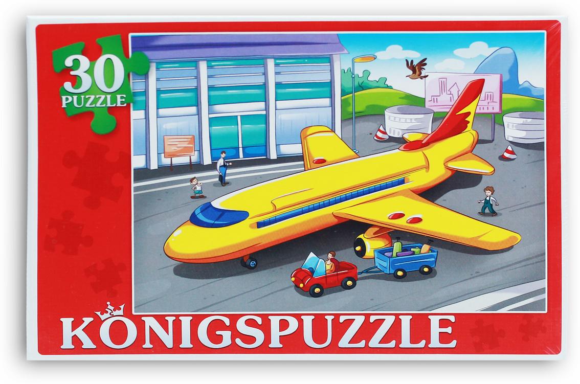 Konigspuzzle Пазл для малышей Аэропорт