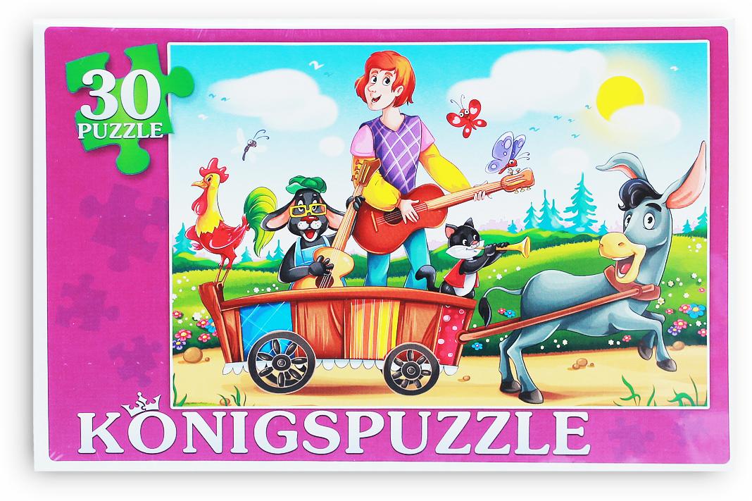 Konigspuzzle Пазл для малышей Бременские музыканты