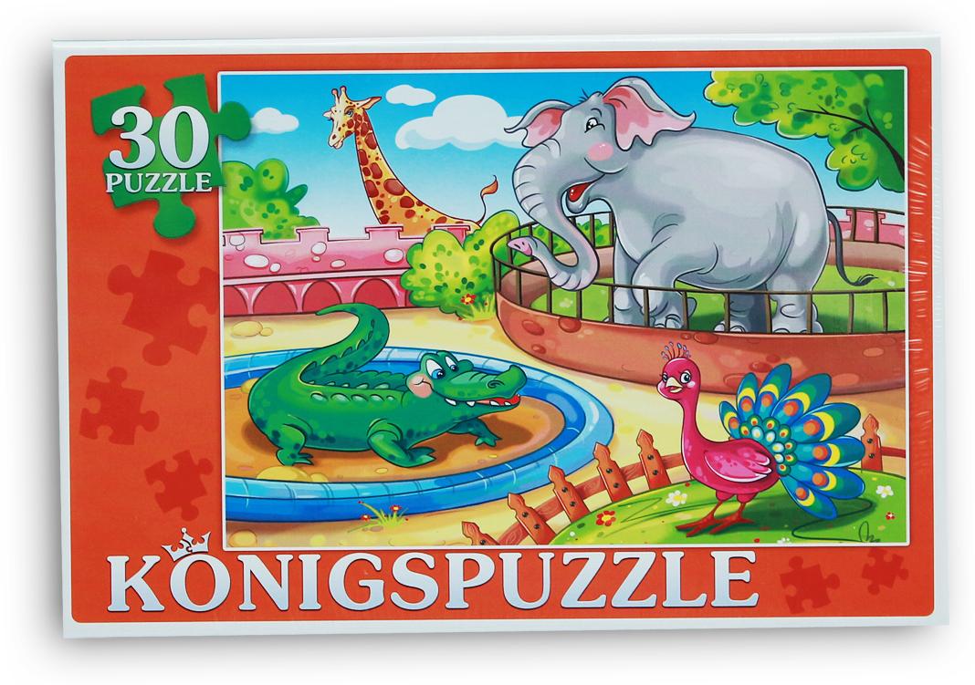 Konigspuzzle Пазл для малышей Зоопарк водораскраска пазл зоопарк pr1057