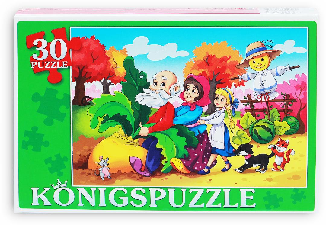 Konigspuzzle Пазл для малышей Репка