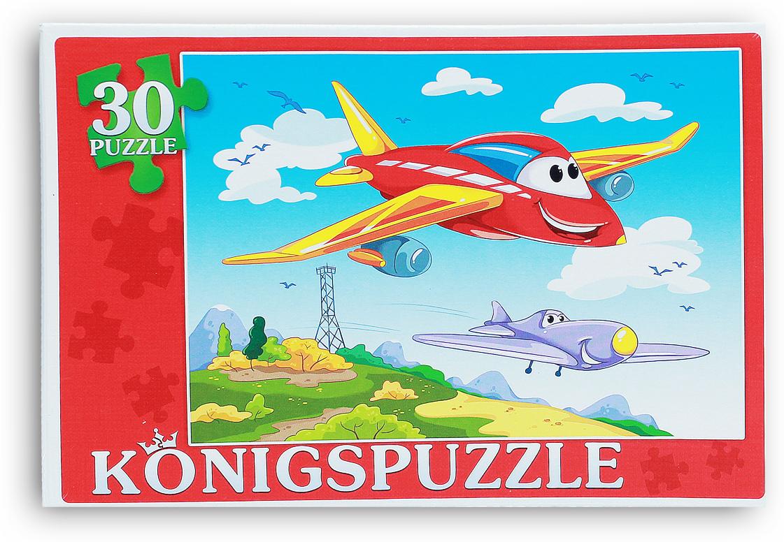 Konigspuzzle Пазл для малышей Самолетики пазл konigspuzzle 1000 эл 68 5 48 5см яркая набережная и лодки алк1000 6483