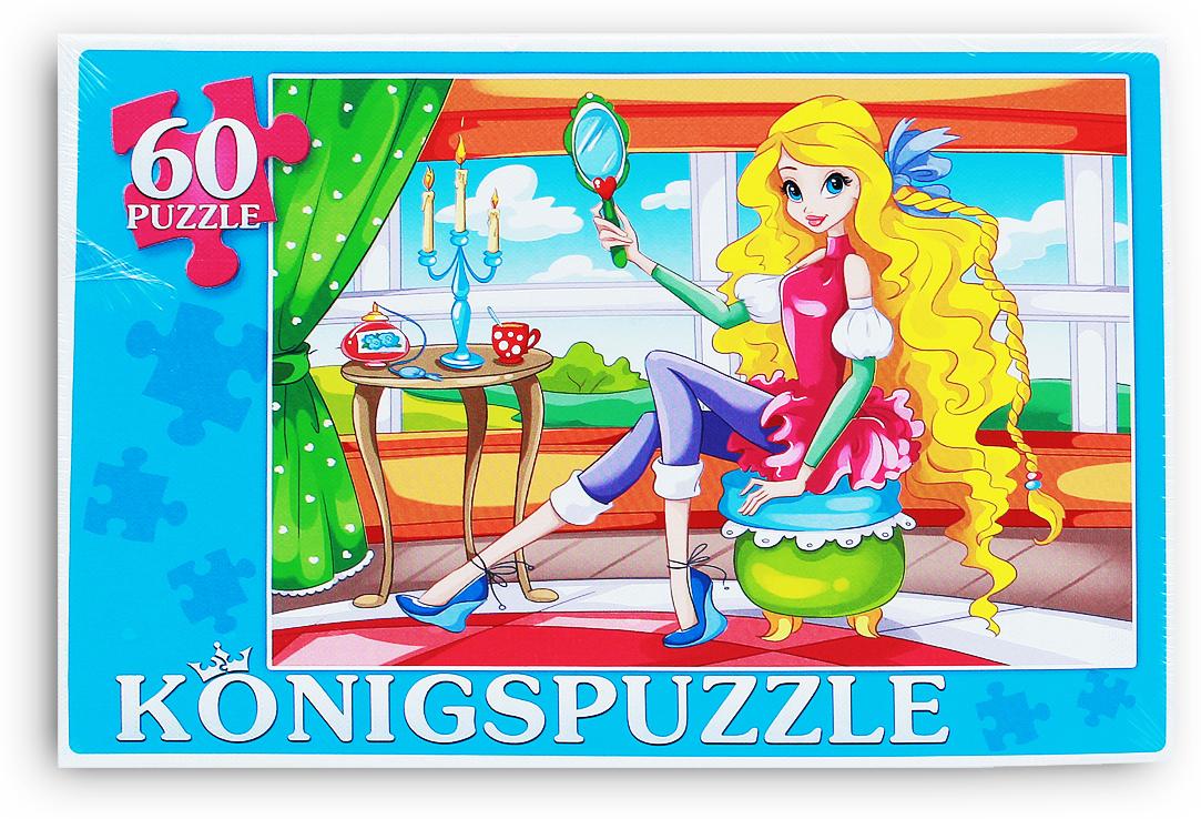 Konigspuzzle Пазл Красивая фея