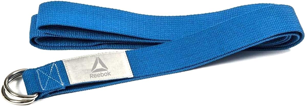 Ремень для йоги Reebok, цвет: синийRAYG-10023BLУсовершенствуйте свою практику йоги.Ремень для йоги длиной 2.5м помогает вам лучше отстраивать, выравнивать позы и продвигаться к более сложным вариациям. Ремень поможет значительно увеличить длину захвата, для рук и ног, позволяя вам правильным образом совершенствовать гибкость. Например, если вы только приступаете к тренировкам и еще не до конца освоили полный прогиб сидя к прямым ногам, вы можете использовать ремень для йоги Reebok, чтобы облегчить позу, полностью выпрямить ноги и выпрямить спину, не напрягая ее - так, как это должно быть при правильной отстройке позы.Ремень имеет крепкую пряжку из двух металлических скоб, позволяющую удерживать его на месте. Это чрезвычайно важно при отработке новых более сложных поз. Использую ремень, вы избежите растяжения конечностей или других возможных травм.Ремень для йоги Reebok - важный и практичный аксессуар для занятий йогой, необходимый как для начального, так и продвинутого уровней. Длина 2.5 м.Помогает в отстройке и выравнивании поз.Синий ремень для йоги.Крепкая пряжка удерживает ремень на месте.