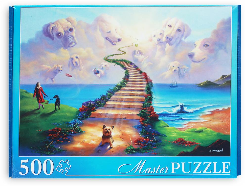 Masterpuzzle Пазл Джим Уоррен Все собаки попадают в рай-1