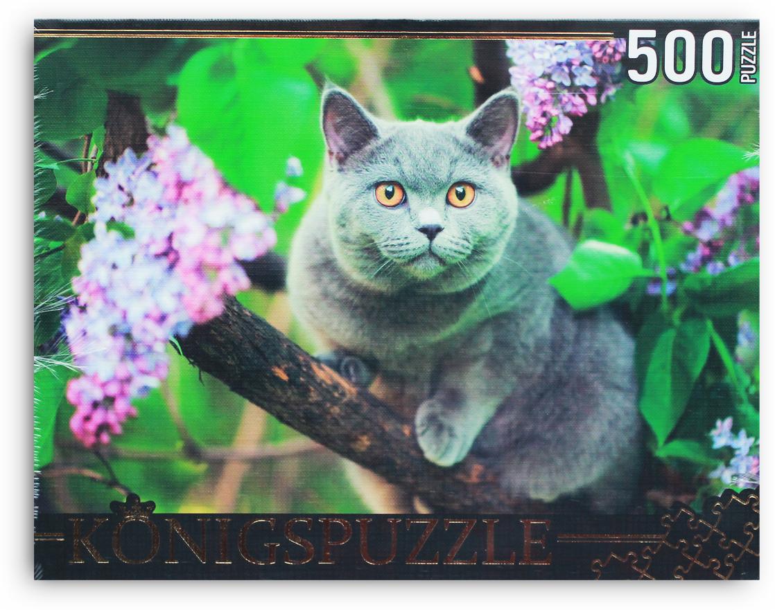 Konigspuzzle Пазл Британская голубая кошка