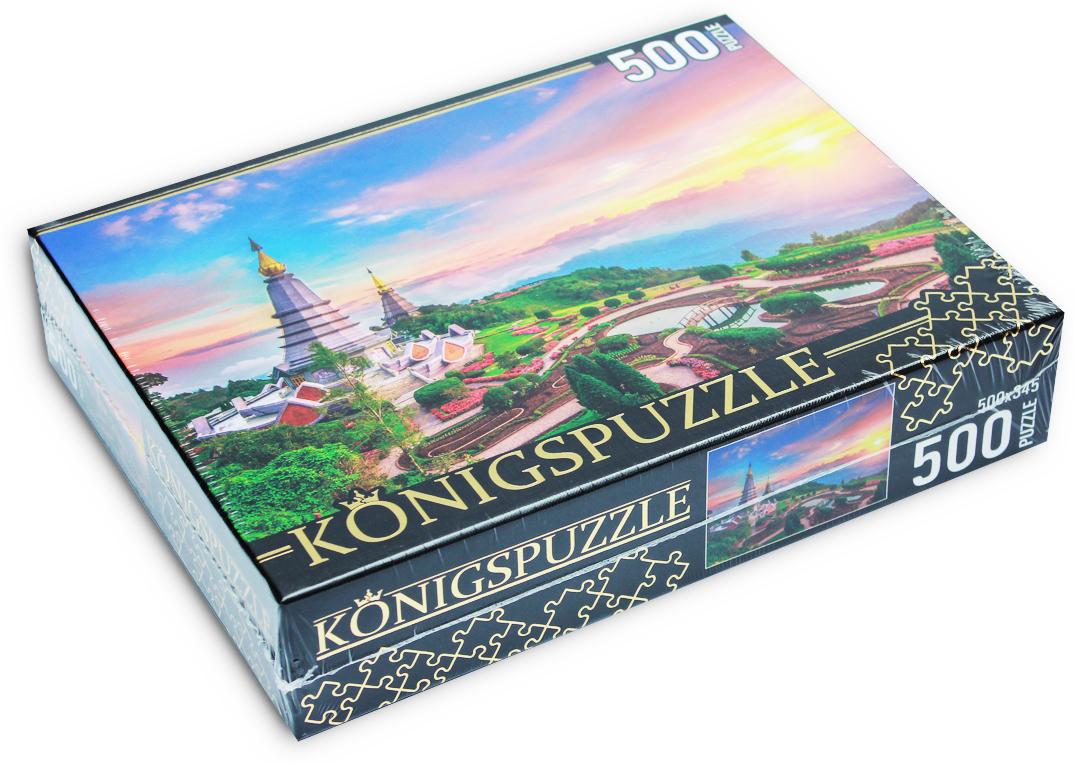 Konigspuzzle Пазл Таиланд Священная гора Дой-интанон