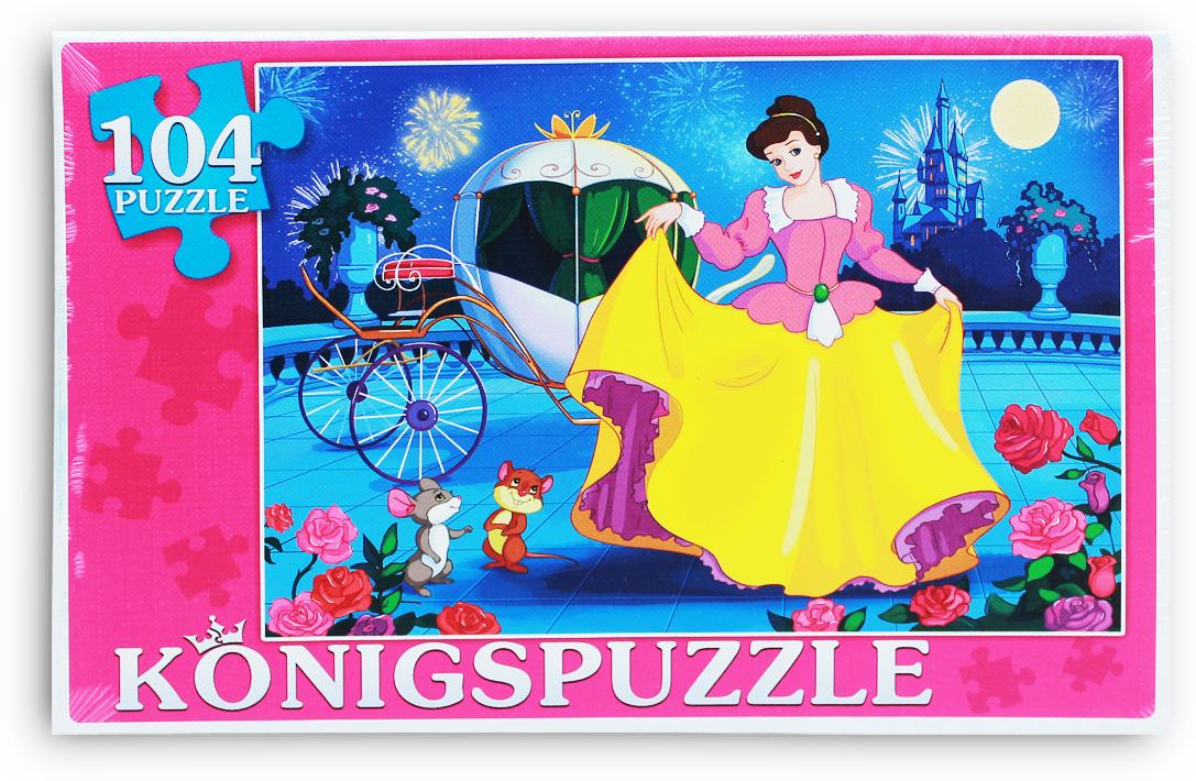 Konigspuzzle Пазл Золушка-1