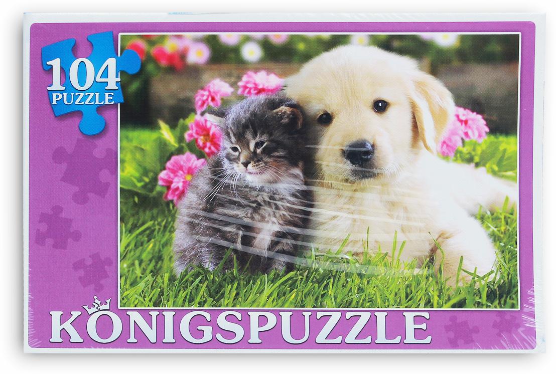 Konigspuzzle Пазл Котенок и щенок