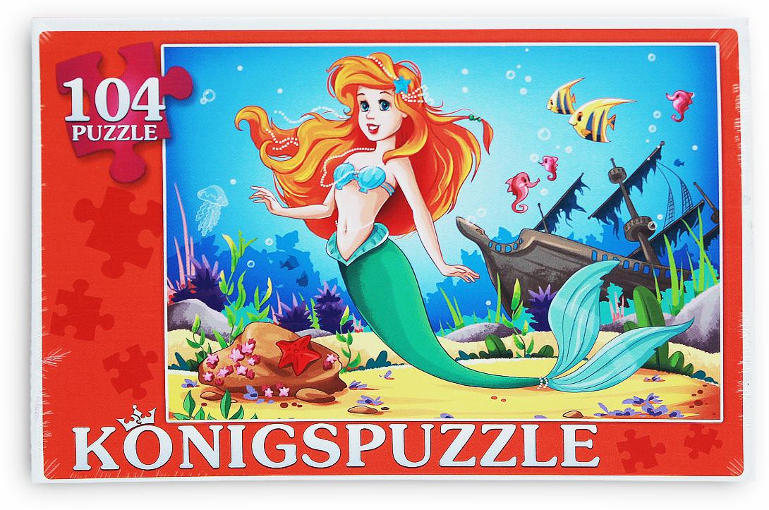 Konigspuzzle Пазл Красивая русалочка