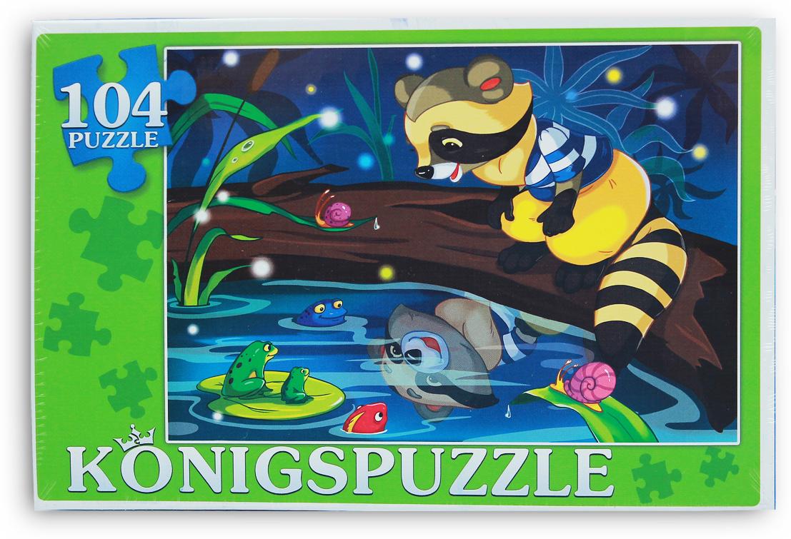 Konigspuzzle Пазл Сказка № 51