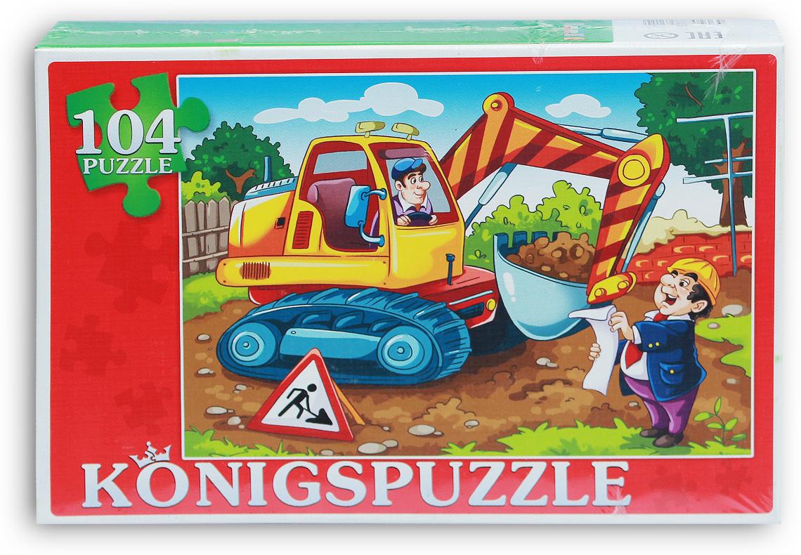 Konigspuzzle Пазл Строительная техника