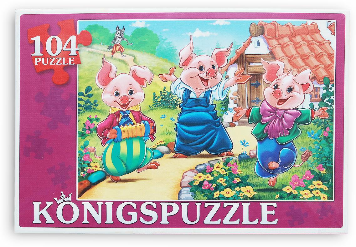 Konigspuzzle Пазл Три поросенка